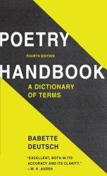 poetryhandbook